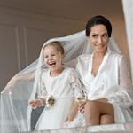 сборы невесты в Киеве
