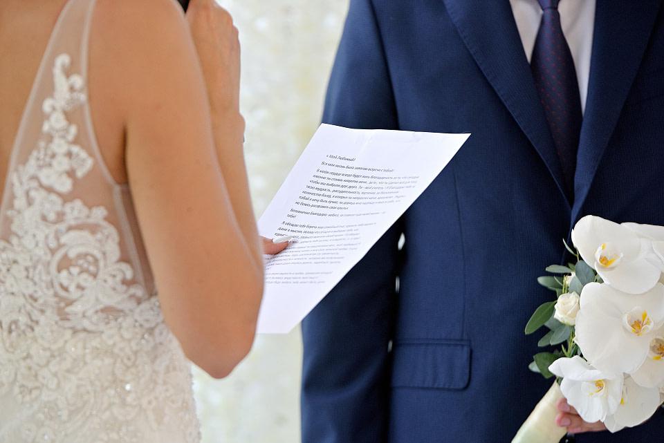 Клятва на свадебную церемонию, профессиональная свадебная фотосессия в Киеве и Одессе - услуги фотографа на свадьбу, съемка свадьбы (недорого, стоимость и цена на сайте) фотограф Соя Юрий